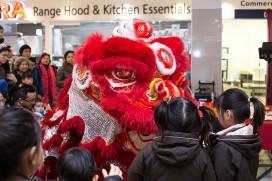 2018 Chinese New Year 2580
